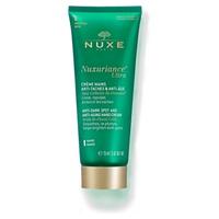 Nuxuriance Ultra Hand Cream