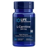 L-karnityna 500 mg