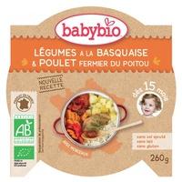Prato Menu Legumes, Frango, Arroz Bio (a partir de 15 meses)