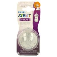 Philips Avent Tetina Natural SCF044/27