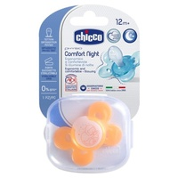 Physio Comfort Lumi Silicone Pacifier 12m +