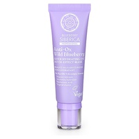 Super Hydrating Eye Contour Mask with Patch Effect