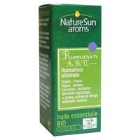 Rosemary essential oil ABV Bio