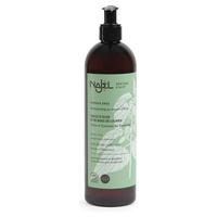 Shampoing au savon d'Alep 2 en 1 - Cheveux gras