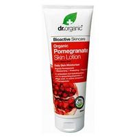 Organic Pomegranate Body Lotion