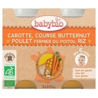 Małe doniczki Menu Marchew Butternut Squash Kurczak Organiczny ryż (od 6 miesięcy)
