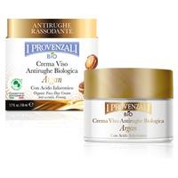 Organic Argan Wrinkle Face Cream