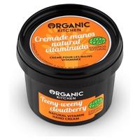 Hand Cream With Vitamins