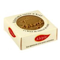 Jabón de Alepo con aceite de comino