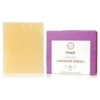 Shanti Lavendel und Neroli Seife (Orangenblüte)