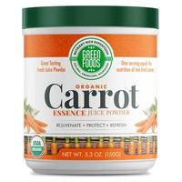 Carrot Essence