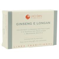 Ginseng E Longan (Gui Pi Tang)