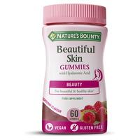 Beautiful Skin Gummies con acido ialuronico