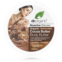 Organic Cocoa Butter para el cuerpo