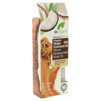 Monoi Body Oil and Organic Virgin Coconut Oil