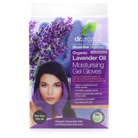 Organic Lavender Moisturizing Body Gel