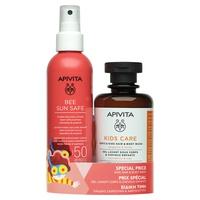 Hydra Sun Easy Application Lait pour enfants Spf50 + Shampooing-Gel pour enfants