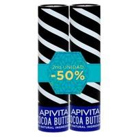 Butter Lippenbalsam SPF20 2. Einheit 50%