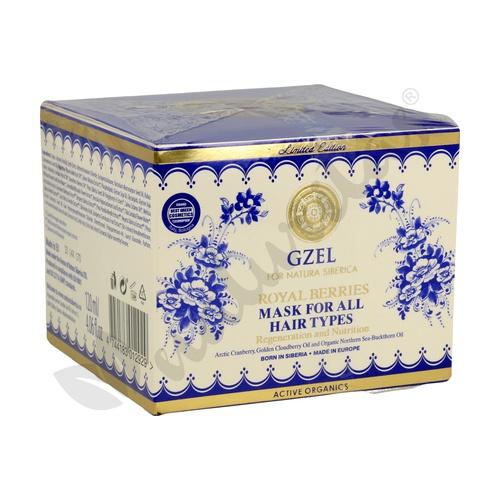 Mascarilla Regeneración y Nutrición para Todo Tipo de Cabello 125 ml de Natura Siberica