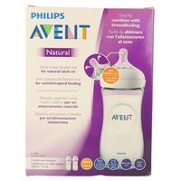Philips Avent Natural Baby Bottle SCF036 / 27
