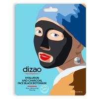 Czarna maska do twarzy z węglem i kwasem hialuronowym