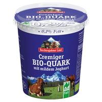 Quark crema con Yogur 0.2% Mg