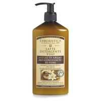 Leche limpiadora facial al aceite de argán y alfahidroxiácidos