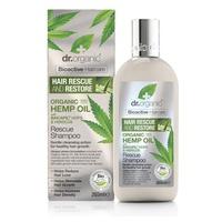 Organic Hemp Haircare Shampoo 265ml