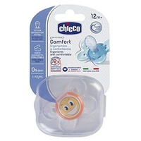Physio Comfort Smile Silicone Pacifier 12m +