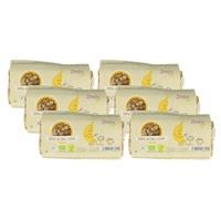 Pack Barrita de Plátano y Avellanas
