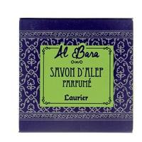 Sabonete de Apelo Perfumado Louro