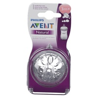 Philips Avent Tetina Natural SCF045/27