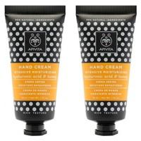 Promotion - Duplo Cream Hands Honey