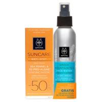 Crema Solar Facial antiarrugas SPF50 + Agua Té Montaña