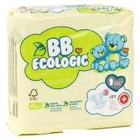 T1 Fraldas para Recém-Nascidos 2-5kg - Linha Ecológica BB