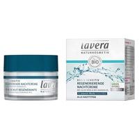 Jojoba and Aloe Vera Regenerating Night Cream