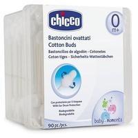 WYŁĄCZNIE NA SPRZEDAŻ PARAFARMACJI - Waciki bawełniane Bezpieczna higiena 90szt