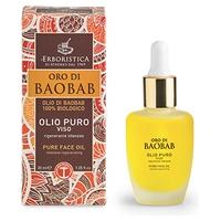Aceite de Baobab para la Cara Bio