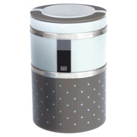 """Multi-Section Thermos """"Galaxy"""" 820 Ml - Multicolored"""