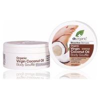 Suflé corporal de Aceite de Coco Virgen Orgánico