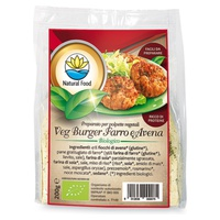 Veg burger - prepared for spelled and oat burgers