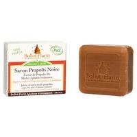 Organic Propolis Black Soap