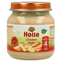 100% Mini Chicken Meat Jar