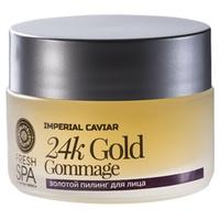 Peeling Facial de Oro Rejuvenecedor Imperial Caviar fresh Spa