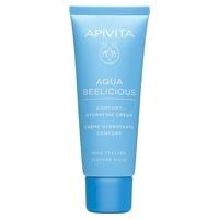 Aqua Beelicious Eye Cream