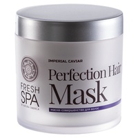 Mascarilla Capilar Perfection Reparadora 300 ml de Natura Siberica