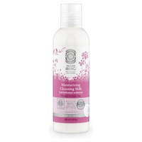 Moisturizing Cleansing Milk Dry and Sensitive Skin