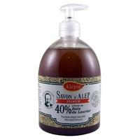 Sabonete Líquido de Aleppo Premium 40% Louro