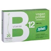 Tabletki witaminy B12