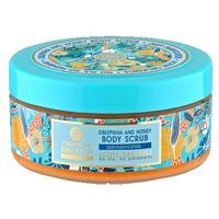 Organic Sea Buckthorn Hydrolate Body Scrub Deep Cleansing